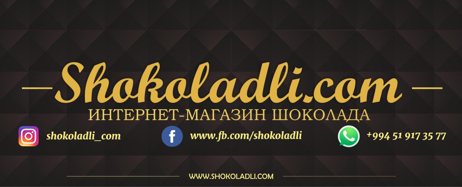 shokoladli.com-шоколадные наборы